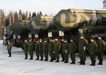 Ракетные войска РФ