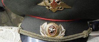 Рапорт на вышестоящую должность военнослужащего