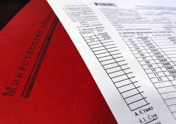 Расчетный счет военнослужащего