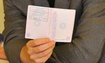 Регистрация военнослужащего