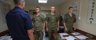 Регламент служебного времени военнослужащего по контракту