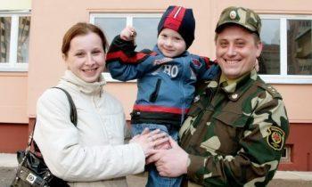 Военнослужащий с семьей