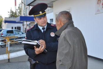 Работа участкового уполномоченного полиции