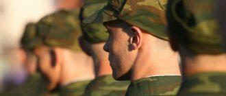 В армию по собственному желанию