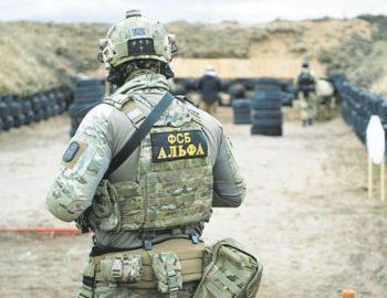 Что такое спецназ ФСБ