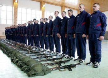 Спортивная рота РФ