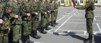 Строгий выговор военнослужащему