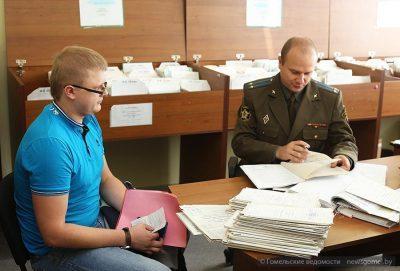 комиссия по военной травме