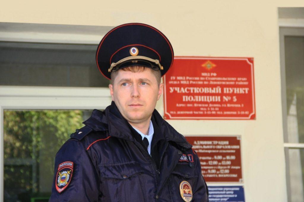 Участковый полиции