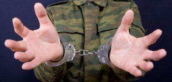 Отбывание наказания военнослужащим