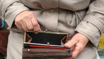 Условия назначения доплаты к пенсии