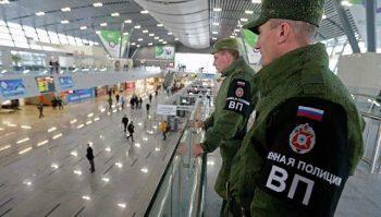 Военная полиция России