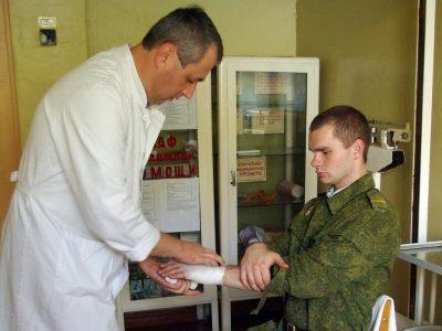 Травма у военнослужащего