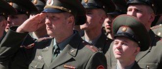 Увольнение военнослужащих по ОШМ