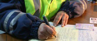 Составление протокола о лишении прав