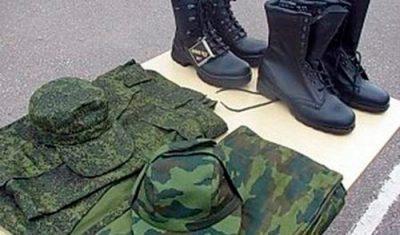 Виды вещевого имущества в армии