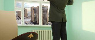 Военная ипотека - субюсидия