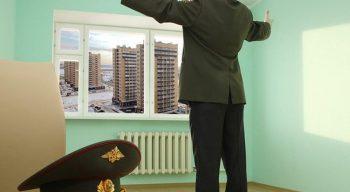Военная ипотека или субсидия