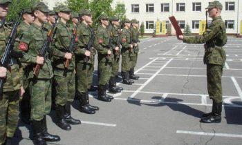 Военнослужащие по призыву
