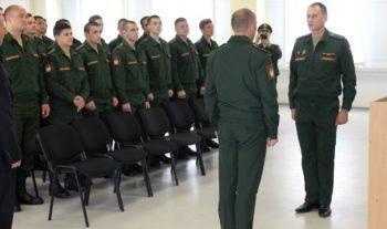 Военнослужащие армии РФ