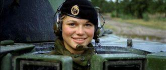 Виды военных профессий для девушек