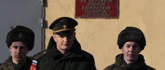 Что такое военный патруль