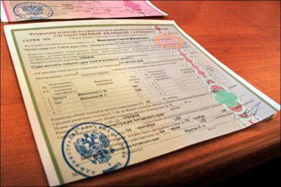 Пользование сертификатом