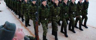 Воинская дисциплина в армии