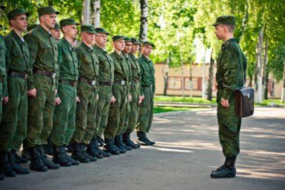Воинская дисциплина