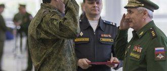 Восстановление офицера запаса на военной службе