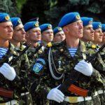 Воздушно-десантные войска РФ