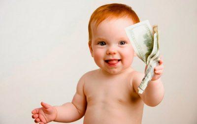 Появление малыша и выплаты