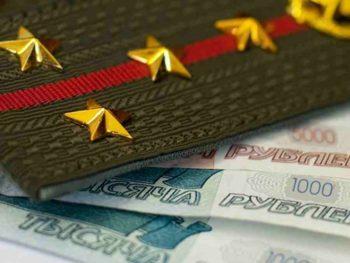 Порядок исчисления выслуги для назначения пенсии