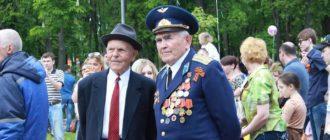 Закон о замораживании пенсий военным пенсионерам