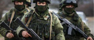Военнослужащие-контрактники РФ