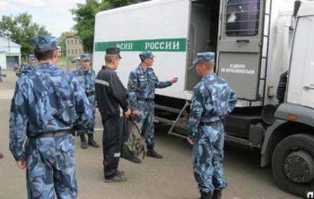 Должностные оклады служащих вСИЗО ииных учреждениях УИС РФ