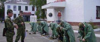 Солдаты на военной подготовке
